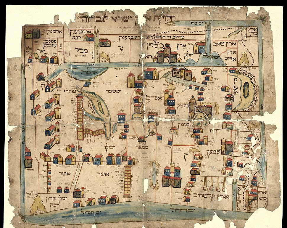 The National Library of Israel - Vilna Gaon Map