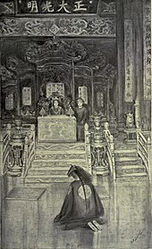 Empress Dowager Cixi - Wikipedia