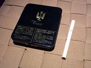 Peace (cigarette) - The Peace, 1000 yen per can (20 cigarettes).