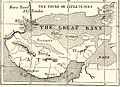 The Rann of Cutch, in a map from the 1880's.jpg