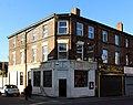 The Richmond, Oxton Road.jpg