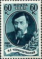 The Soviet Union 1939 CPA 719 stamp (Nikolai Chernyshevski 60k).jpg
