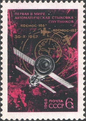 Kosmos 186 and Kosmos 188 - First automatic docking in space. Soviet Union stamp, 1968.