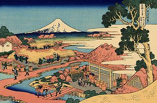 Fuji from the Tea Plantation at Katakura in Suruga Province