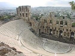 Одеон ірода аттичного афіни