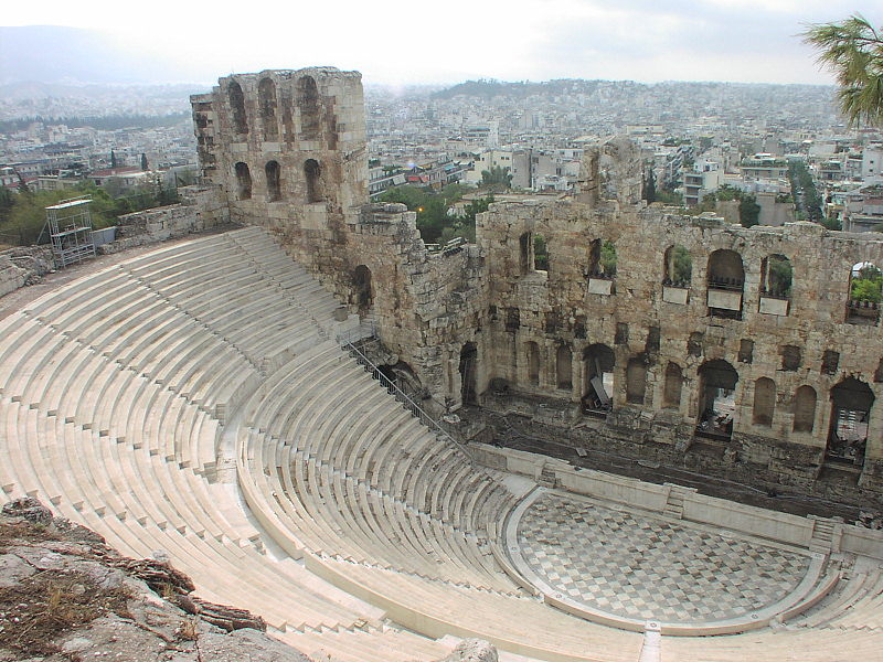 Файл:The Theater of Herodes Atticus.jpg