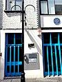 The former Trident Studios building, St Anne's Court, Soho, London 2018.jpg