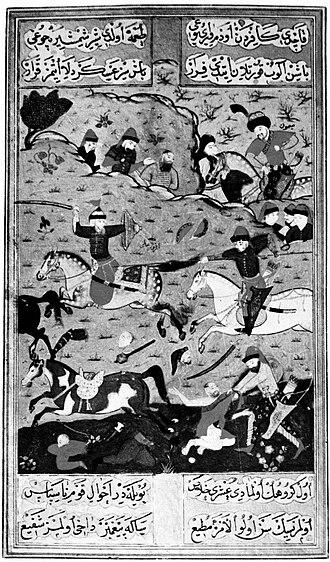 Simon I of Kartli - A battle of Simon with the Erzurum army. A 16th-century Ottoman miniature.