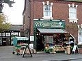The village butcher's shop, Alrewas, Staffordshire - geograph.org.uk - 1554440.jpg