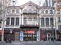 Theatre Antoine.jpg