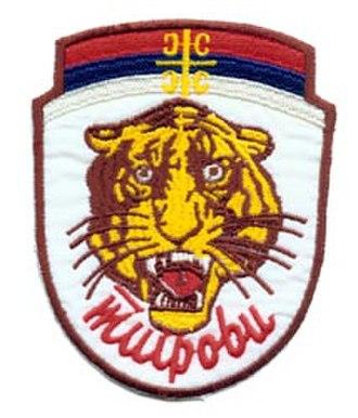 Serb Volunteer Guard - Tigers (Tigrovi) unofficial logo