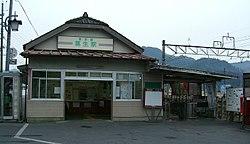 東武鉄道が大規模太陽光発電(メガソーラー)事業に参入!