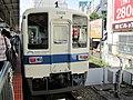 Tobu 8000 series 8458 at Omiya Station.jpg
