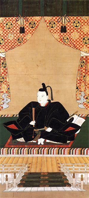 Tokugawa Ietsugu - Image: Tokugawa ietsugu