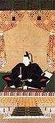 Tokugawa ietsugu.jpg