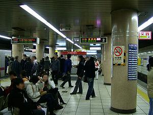 Shibuya Station - Tokyo Metro Station Platforms