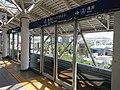 Tokyo Big Sight Station, at Ariake, Koto, Tokyo (2019-08-13) 17.jpg