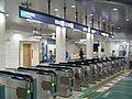 Tokyo Metro - Ikebukuro Sta. 01.JPG