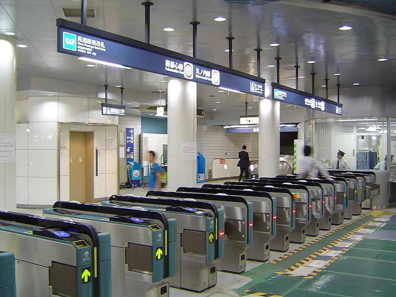 Transporte em Tokyo