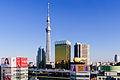 Tokyo Skytree in Dec 2014 (16015772528).jpg