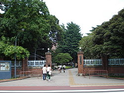 Tokyo University of the Arts.JPG