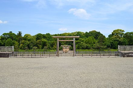 Unebi Goryo, the mausoleum of Jimmu in Kashihara City, Nara Prefecture Tomb of Emperor Jimmu, haisho.JPG