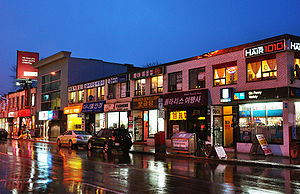 Koreatown, Toronto - A section of Koreatown in the evening