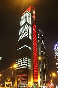 Torre Cepsa (nocturno).JPG