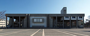Nagoya University - The Toyoda Auditorium of Nagoya University, designed by Fumihiko Maki