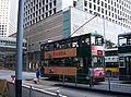 Tram outside Prince's Building.jpg