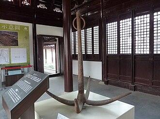 Chinese treasure ship - An old anchor discovered at the Treasure Boat Shipyard in 2004.