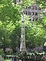 Trinity Church Cemetery IMG 9053.JPG