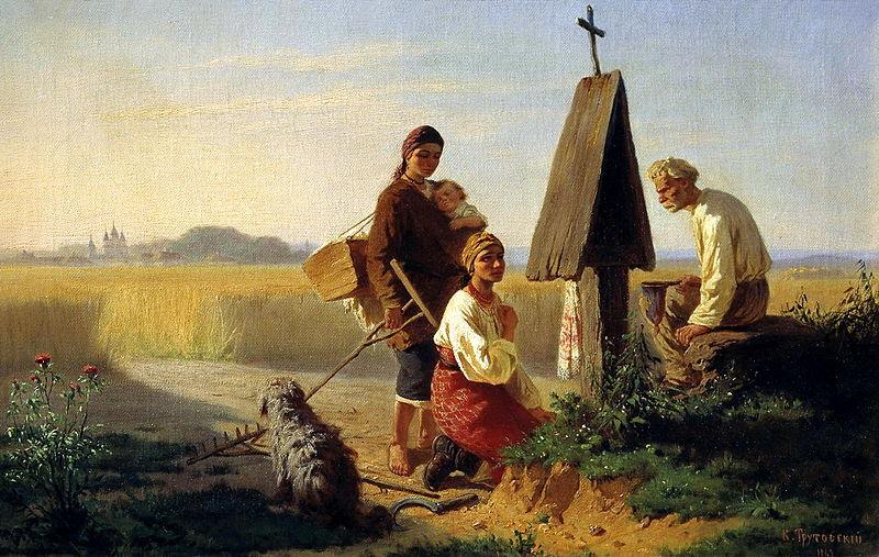 File:Trutovsky 003.jpg