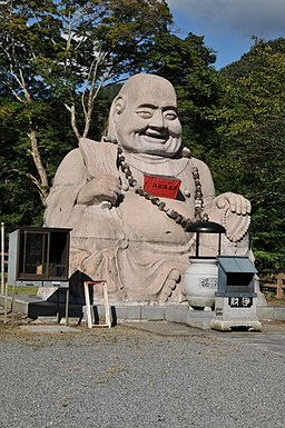 Tsuhozan Mirokuji 08