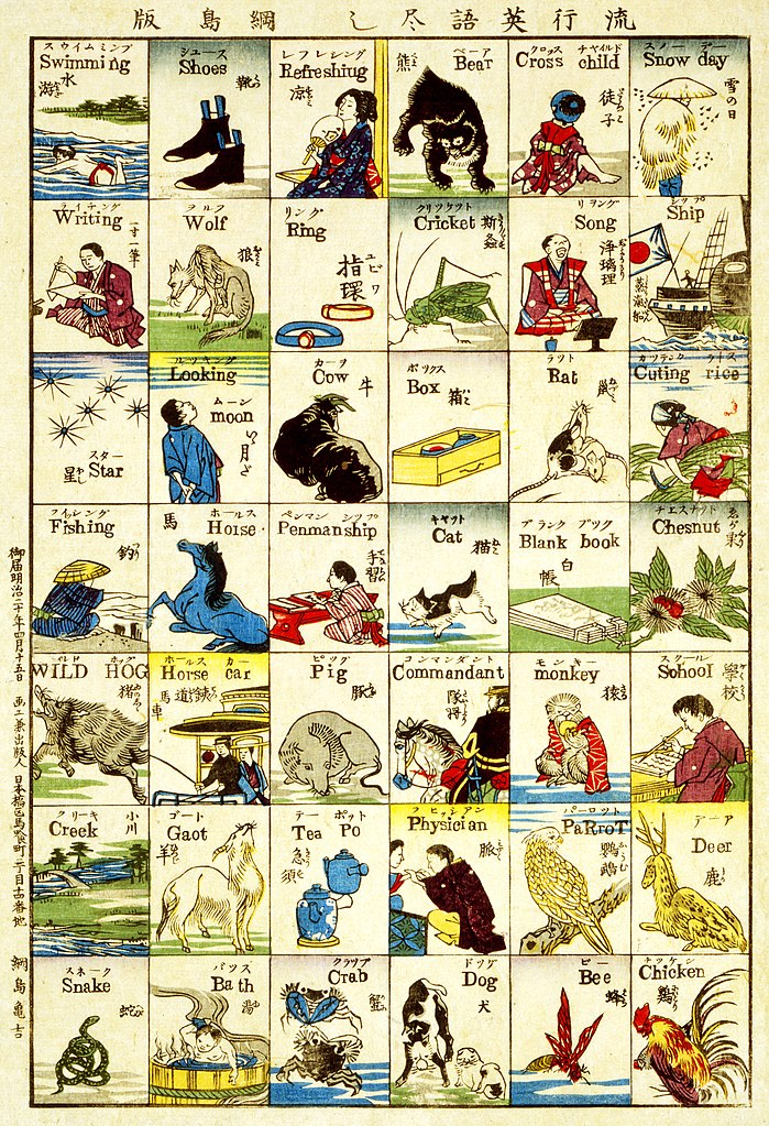 Image Result For Zoo Animal Alphabet