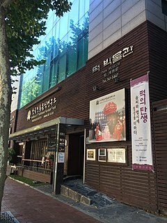 Tteok Museum museum specializing in Korean cutlery and tteok rice pastry