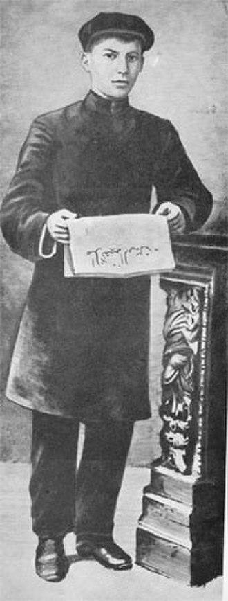 Ğabdulla Tuqay - Ğabdulla Tuqay in 1907.