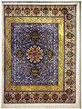 Turchia, periodo ottomano, frontespizi di corano, XV secolo 02.jpg