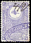 Turkey 1900 fixed fees revenue 1pi Sul605.jpg