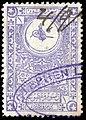 Turkey 1900 fixed fees revenue 1pi Sul605.jpg