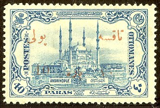 Postage stamps and postal history of Turkey
