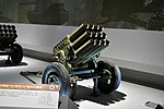 Type1963 107mm Rocket Launcher.jpg