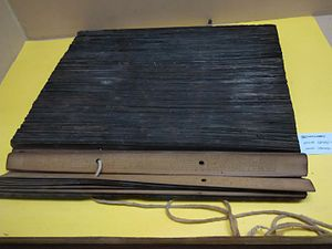 Government Museum, Tiruchirappalli - Manuscript means 'script written by hand'.(manu means hand)Earlier Indian civilization used this technology to transfer knowledge and rules from generation to generation.