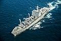 U.S. participates in 28th iteration of JMSDF Fleet Review 151018-M-RZ020-001.jpg