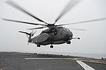 USS Bonhomme Richard operations 160313-N-XK809-208.jpg