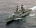 USS Merrill.jpg