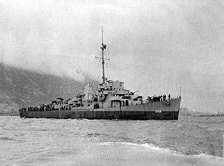 USS <i>Swasey</i> (DE-248)