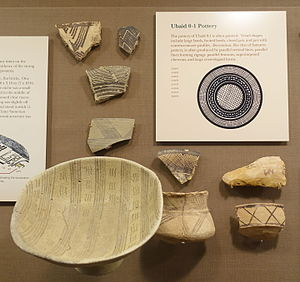 Godin Tepe - Ubaid pottery at the Oriental Institute Museum, Chicago