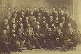 Udeleženci Deželne učiteljske konference v Ljubljani, 1891.jpg