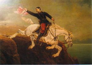Alfonso Ugarte -  The Peruvian hero Ugarte riding his horse over the cliff. Painting by Lodovico Agostino Marazzani Visconti.